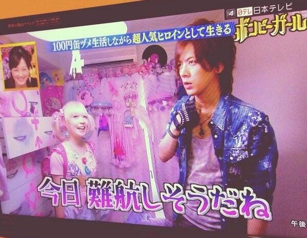 日本テレビ「幸せ!ボンビーガール 2時間スペシャル」2100~2300