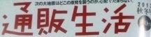 岸美砂子ブログ