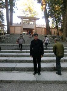 伊勢神宮に参拝