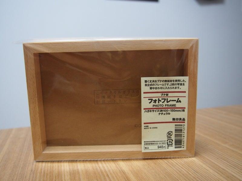 ブナ材はがきサイズ ナチュラル 945円