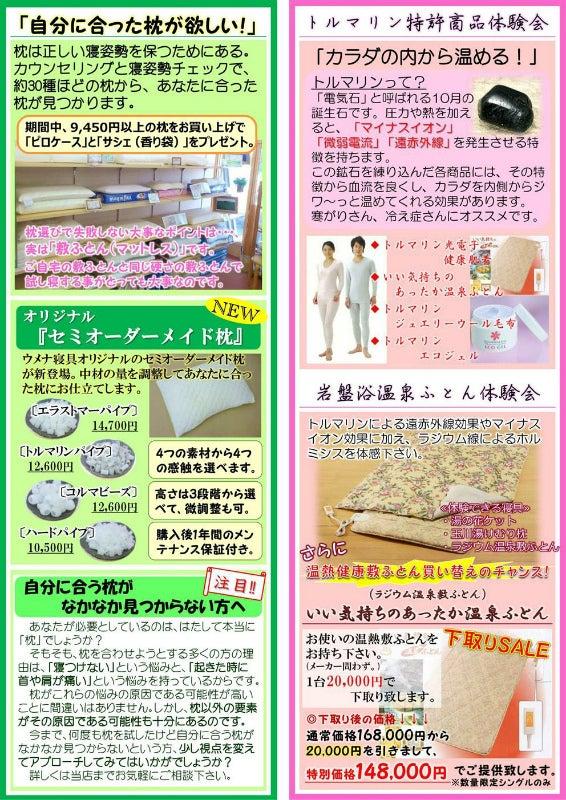 2014初売り3