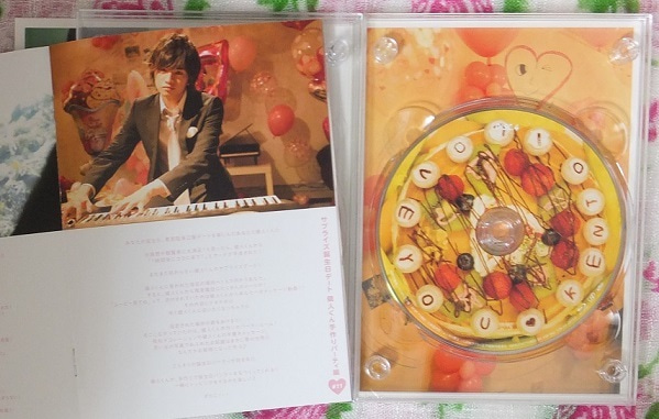 | JMK中島健人ラブホリ王子様 Blu-ray …