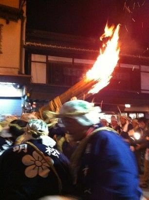太宰府鬼すべ火祭