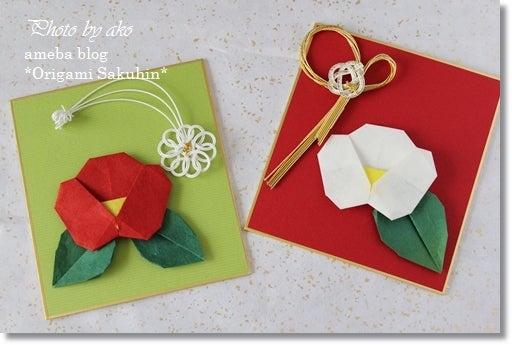 折り 折り紙 : 折り紙 カーネーション 立体 折り方 : divulgando.net
