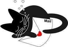 ねこメール