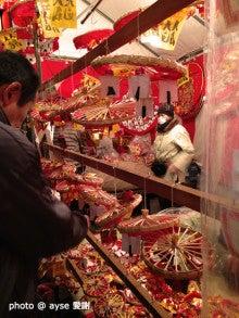 京都 ゑびす神社