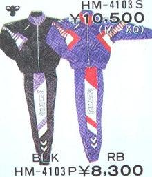 19941130ダイ ヒュンメル ジャージ