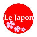 Le-japon 日本