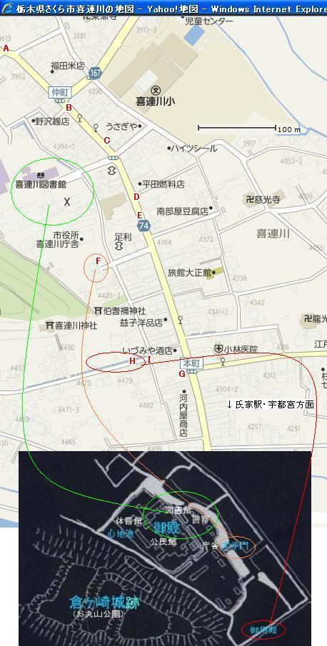 喜連川MAP1