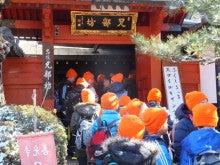 20131229ふくスマ兄部坊入口