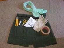 リ・ファッションラボ衣類の仕分け_道具01