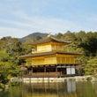 京都観光(金閣寺、銀…