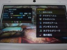 MH4 斬れ味レベル+1 爆砕の裂剣