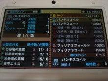 MH4 バンギスシリーズ 画像