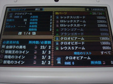 MH4 クロオビシリーズ 画像