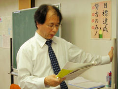 教室長 渡辺勇治