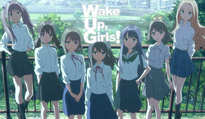 新アニメ「Wake Up, Girls!」あまちゃんの設定に似すぎ。パロネタもダンスもスベってた
