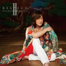 http://www.teichiku.co.jp/artist/diamondyukai/