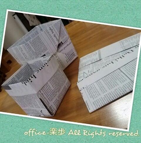 ハート 折り紙:新聞紙 箱の折り方-39.benesse.ne.jp