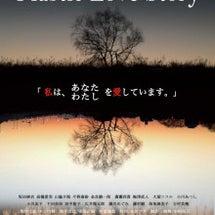 映画『Plastic…