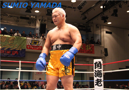 http://stat.ameba.jp/user_images/20140113/15/stanbox7/36/6c/p/o0450031512812643140.png