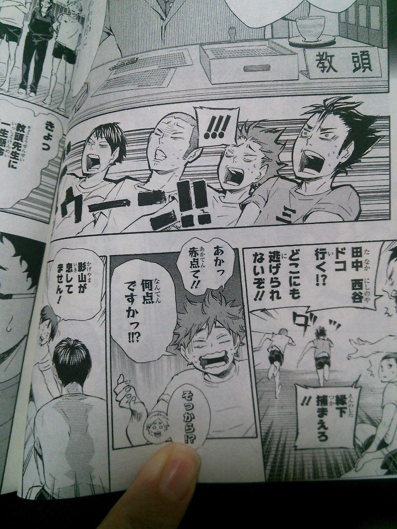 ハイキュー!!9巻感想&ネタバレ ... : 四字熟語一覧 小学生 : 小学生