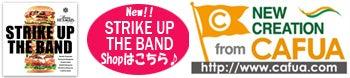 【NEW】「STRIKE UP THE BAND」カフアレコードCDショップへ!