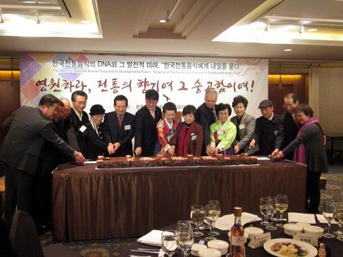 韓国伝統飲食総連合会