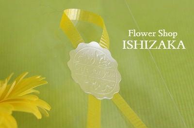 札幌 卒業花