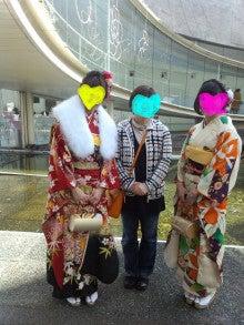 IMG_20140115_144527.jpg