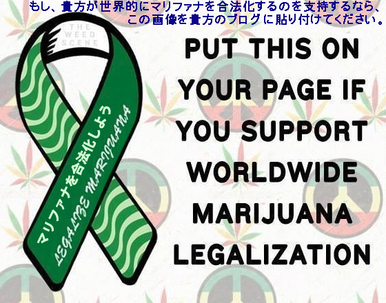 Marijuana_legalization_e