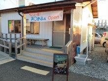 20140115常磐銭田①