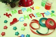 紙テープ-星-クリスマス