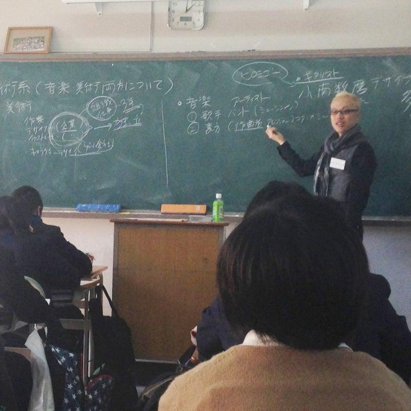 阪南高校講義