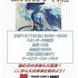 ミント神田店 1月1…