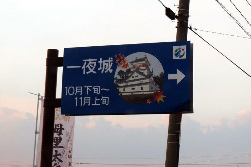 益富城/①国道にある案内