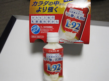 L92乳酸菌購入画像