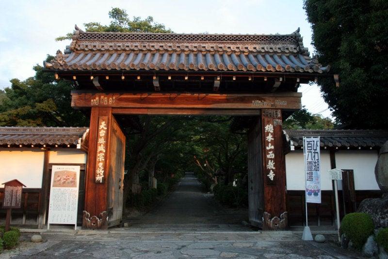 坂本城/⑤移築門