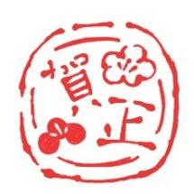 久々のブログ(^▽^…