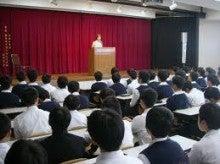 男子高校講演会