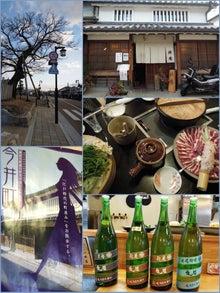 今井町、蕎麦処「粋庵」