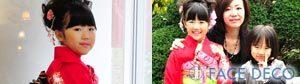 七五三:浦和・所沢・久米川・着付け・前撮りヘアアレンジヘアセット・お子様・美容室・衣裳レンタル・玉蔵院・調神社・髪結い・和髪・7歳・3歳・5歳