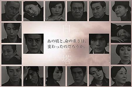 鈴村あいり 15 [無断転載禁止]©bbspink.comxvideo>1本 YouTube動画>10本 ->画像>1587枚