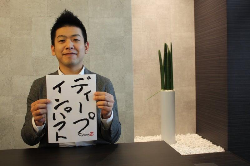 青村さん1