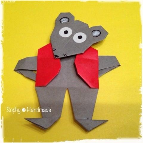 ... くんのチョッキ』を折り紙で : 折り紙 カゴ 折り方 : 折り方