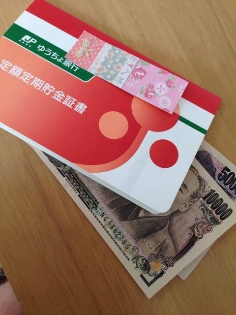 ゆうちょ 定額 貯金 自動積立定額貯金 - 日本郵便