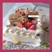 Birthday Cake '14-Jan