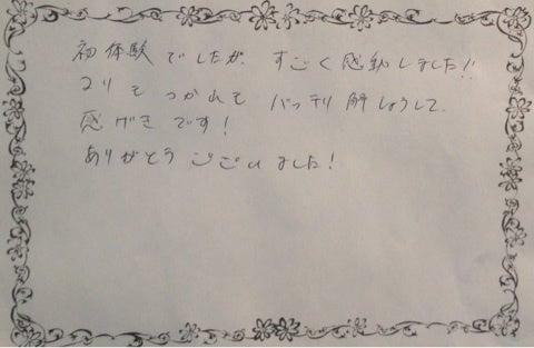 {B7EF1686-2F17-4EEC-9052-76D7390A1ECF:01}
