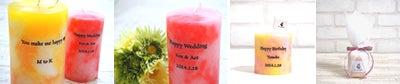 誕生日プレゼントや結婚祝いのギフトにおすすめ!大人可愛いアロマキャンドル専門店 K candle