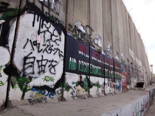 ベツレヘムの分離壁に描かれた壁画